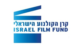 Israel_FIlm_Fund_logo_
