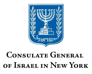 Optimized-IsraelConsulate_Color